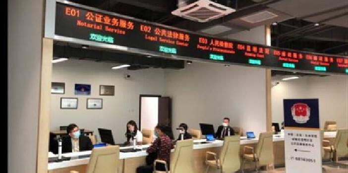 中国(云南)自由贸易试验区昆明片区公共法律服务中心成立