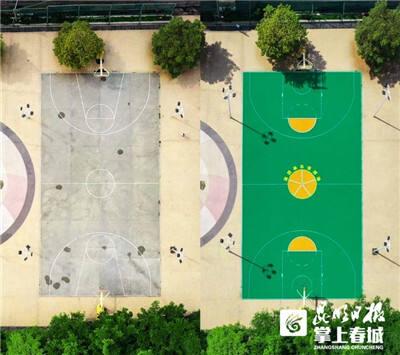 共享单车变球场!美团单车计划捐赠十个轮胎再生球场