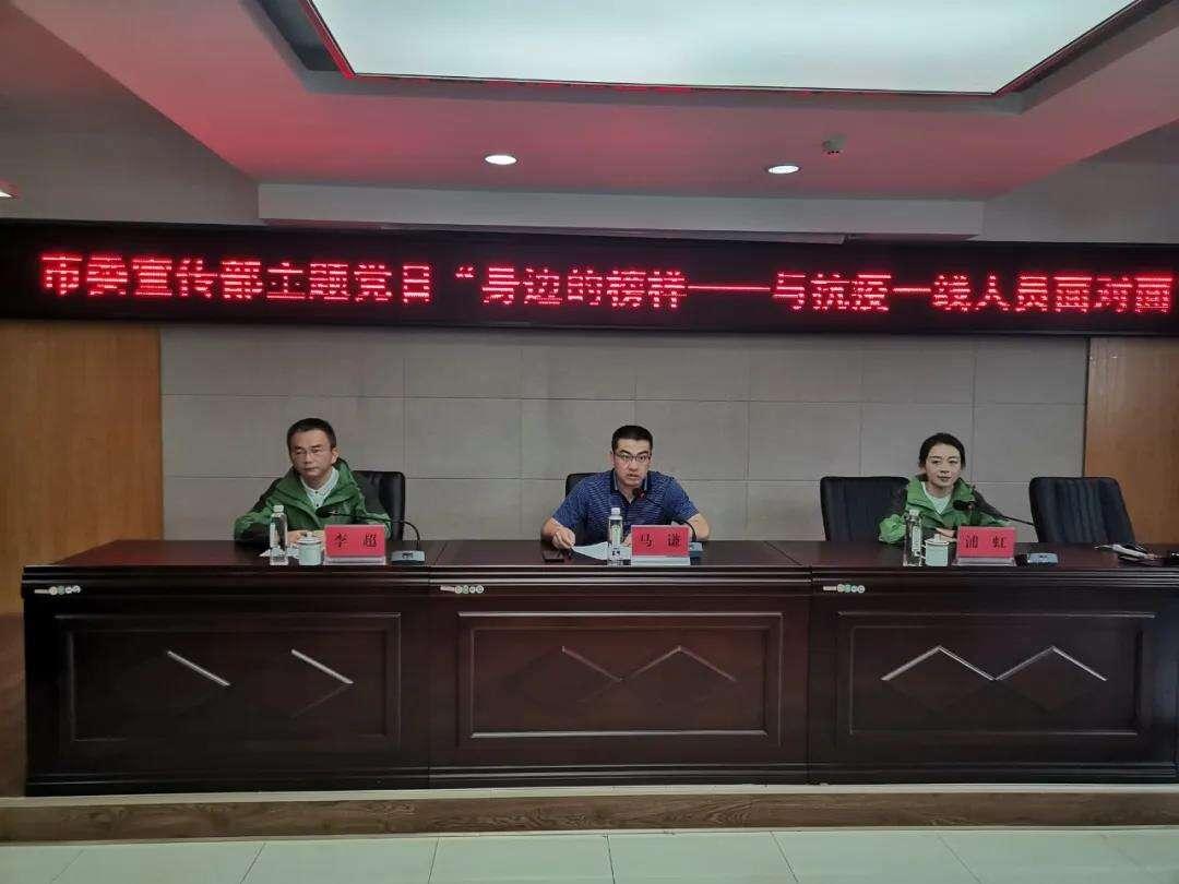 """抗疫英雄走进昆明市委宣传部讲述""""赤壁之战"""""""