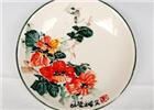 云南省陶瓷书画研究会成立