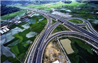 武易高速建设合作框架协议签订