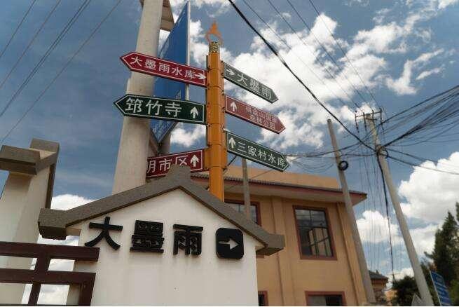 昆明大墨雨村:租客眼中的桃花源