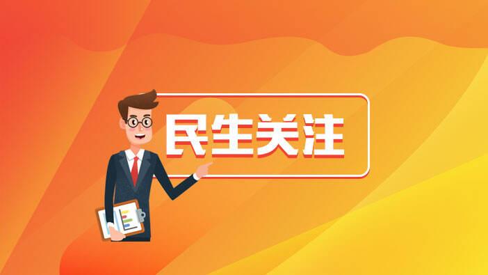 前4月云南省内用电量持续增长 降低用电成本38亿余元