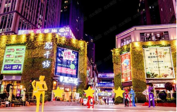 呈贡区这样打造夜间经济示范街区