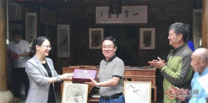 中峰书画院向云南中医药大学捐赠中医古籍文献